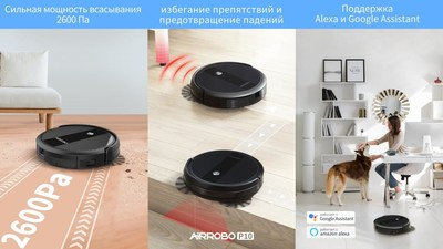 AIRROBO P10 with Strong Suction Power at 2600Pa