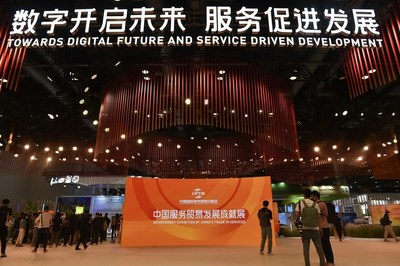 Journalists visit a venue of the China International Fair for Trade in Services (CIFTIS) at the China National Convention Center in Beijing, capital of China, Aug. 31, 2021. (Xinhua/Lu Peng)