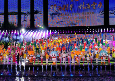 Photo shows the opening ceremony of the 4th Tourism Industry Development Conference of Heilongjiang Province held in Jingpo Lake, Sept. 1, 2021.